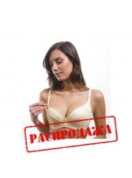 Приобрести Бюстгальтер для кормления арт. 928 Беж в Интернет-магазин Василинка