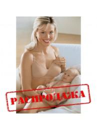 Сравнить Бюстгальтер для кормления арт. 5072 Беж в Интернет-магазин Василинка