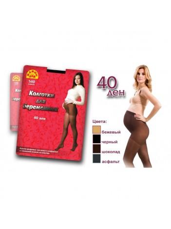 "Колготы для беременных арт.540 ""Беж"""