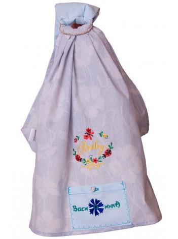 Выбрать Кукольный слинг ССК Папино счастье в Интернет-магазин Василинка