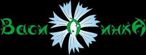 Интернет-магазин vasilinka.com